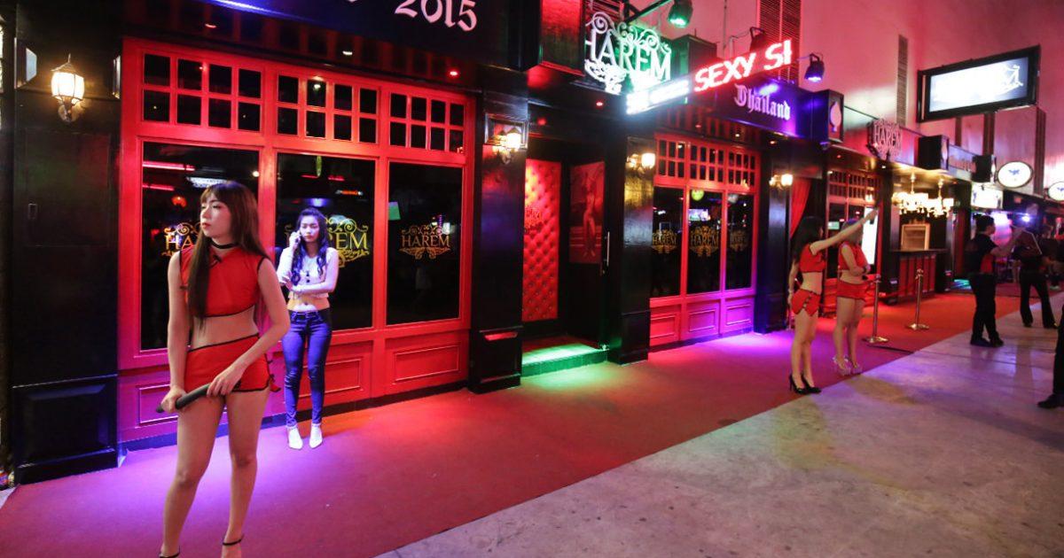 Harem A Go Go Phuket