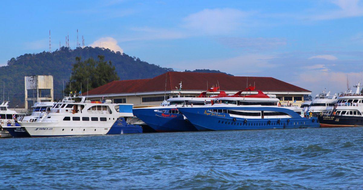 Ferry from Phuket to Phi Phi Island