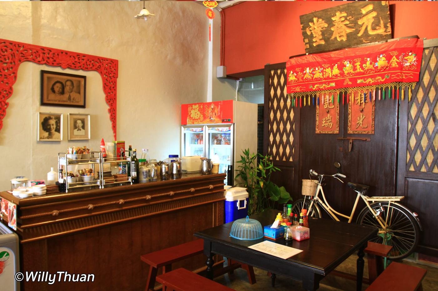 Kopitiam Restaurant Phuket Town