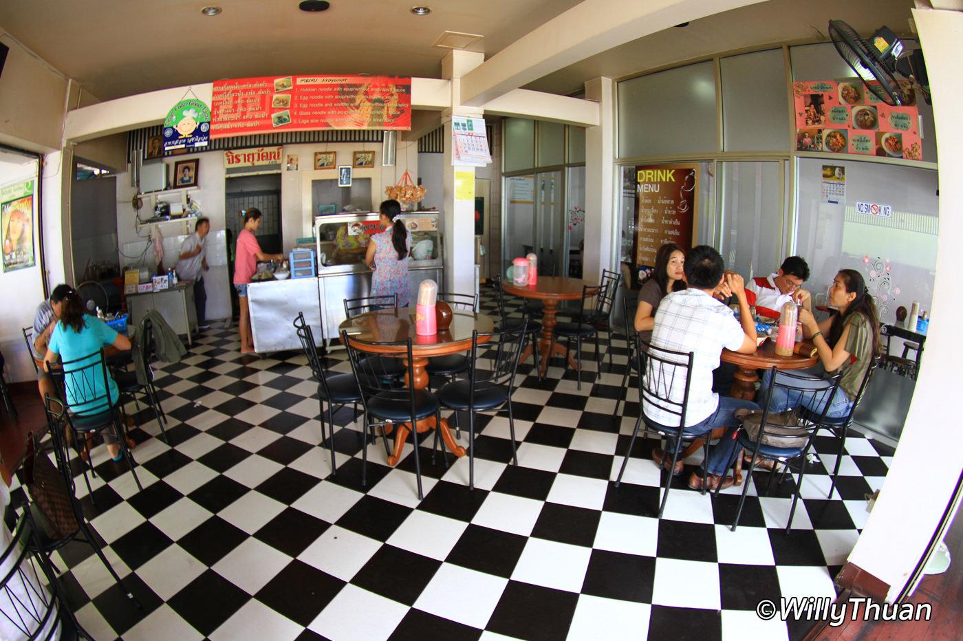 Mee Jirayuwat restaurant
