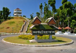 Panwa Viewpoint - Khao Kad Viewpoint