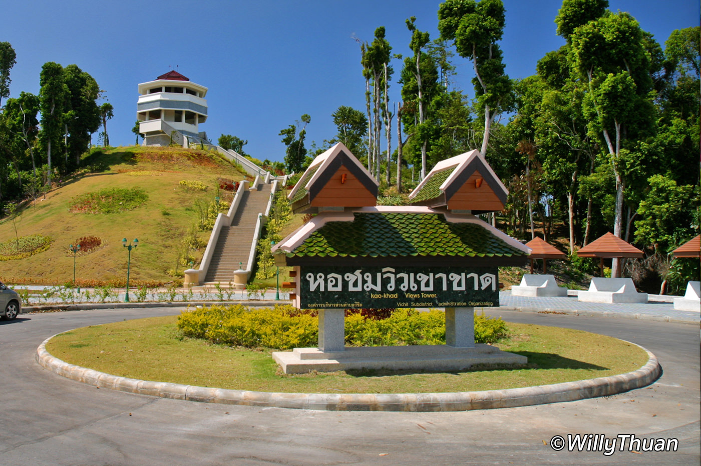 Panwa Viewpoint - Khao Kad Viewpoint