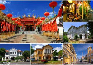 Photos of Phuket Town