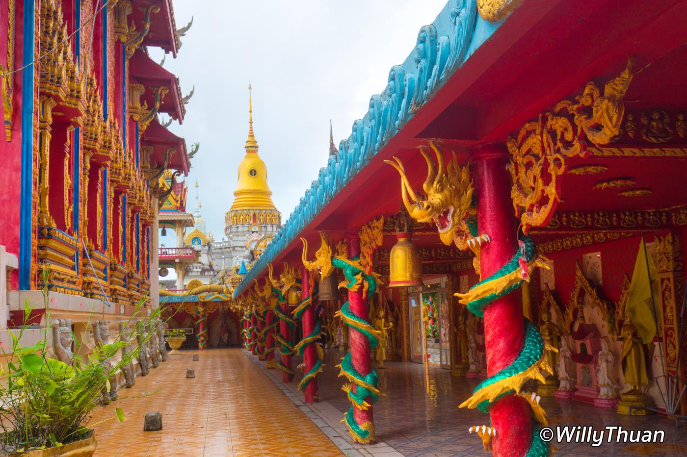 Wat Phra Nang Sang Temple