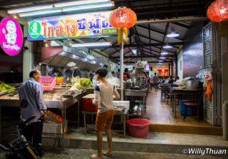 Ko Ang Seafood Phuket