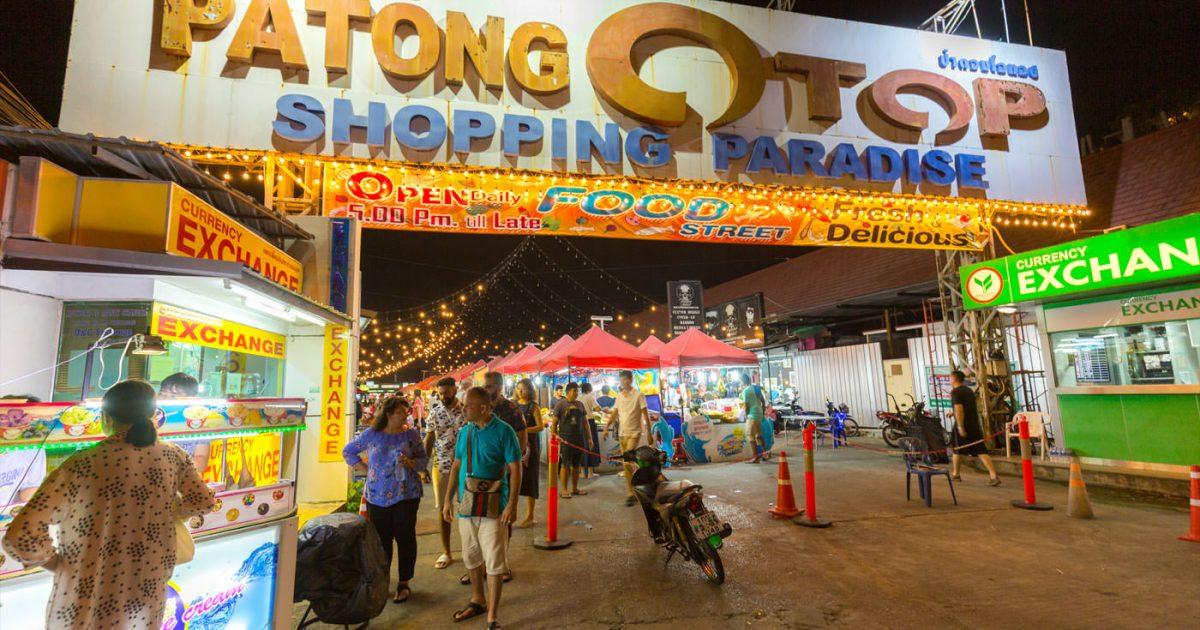 OTOP Night Market