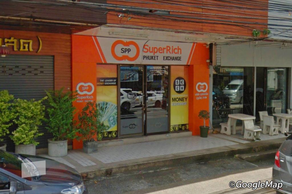 Superrich Phuket