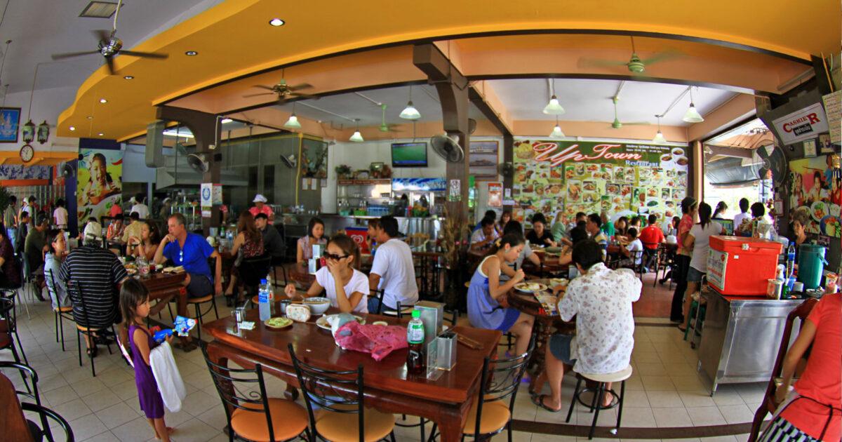 Uptown Restaurant Phuket Town
