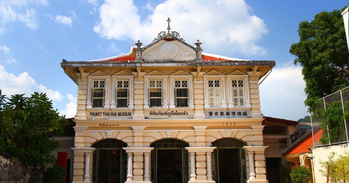 Thai Hua Museum in Phuket Town
