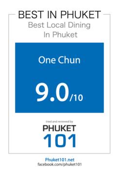 Certificate One Chun - Best in Phuket