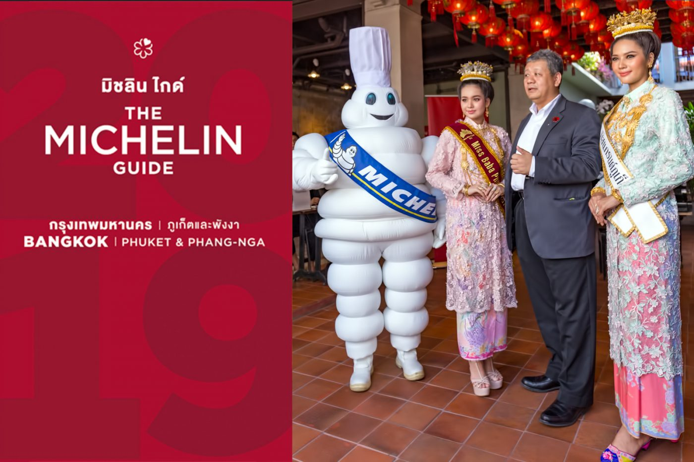 Phuket Michelin Guide 2019