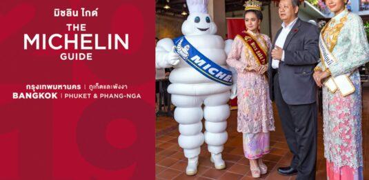Phuket Michelin Guide 2019