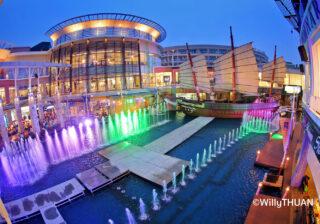 Jungceylon Shopping Mall Phuket