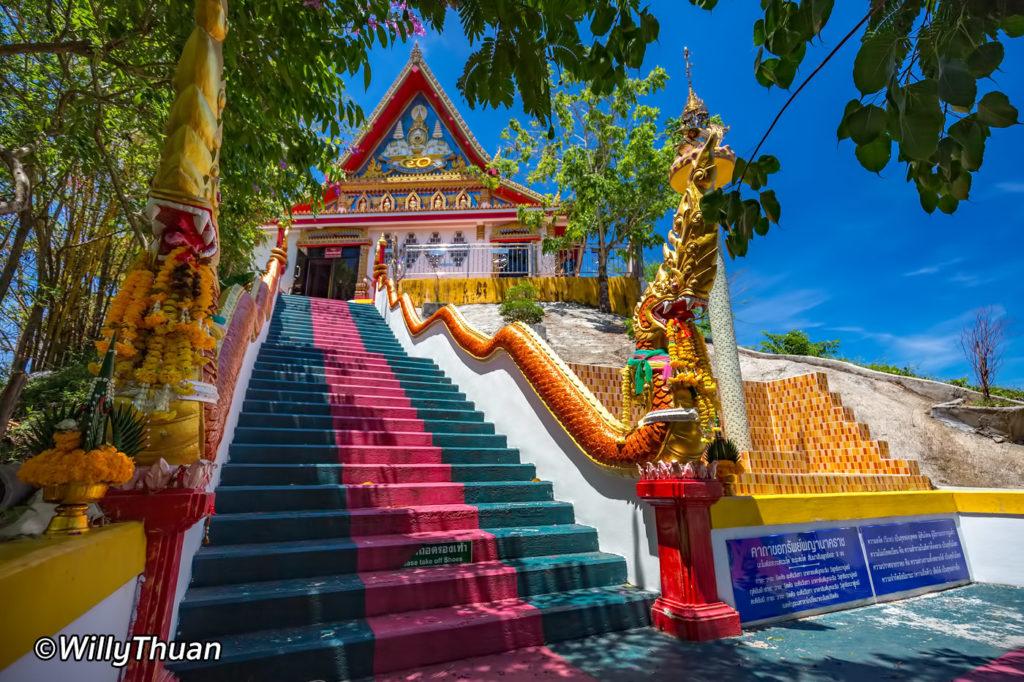 Wat Koh Sirey