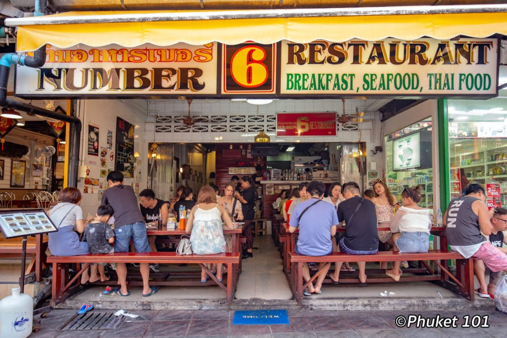 No.6 Restaurant in Patong Beach