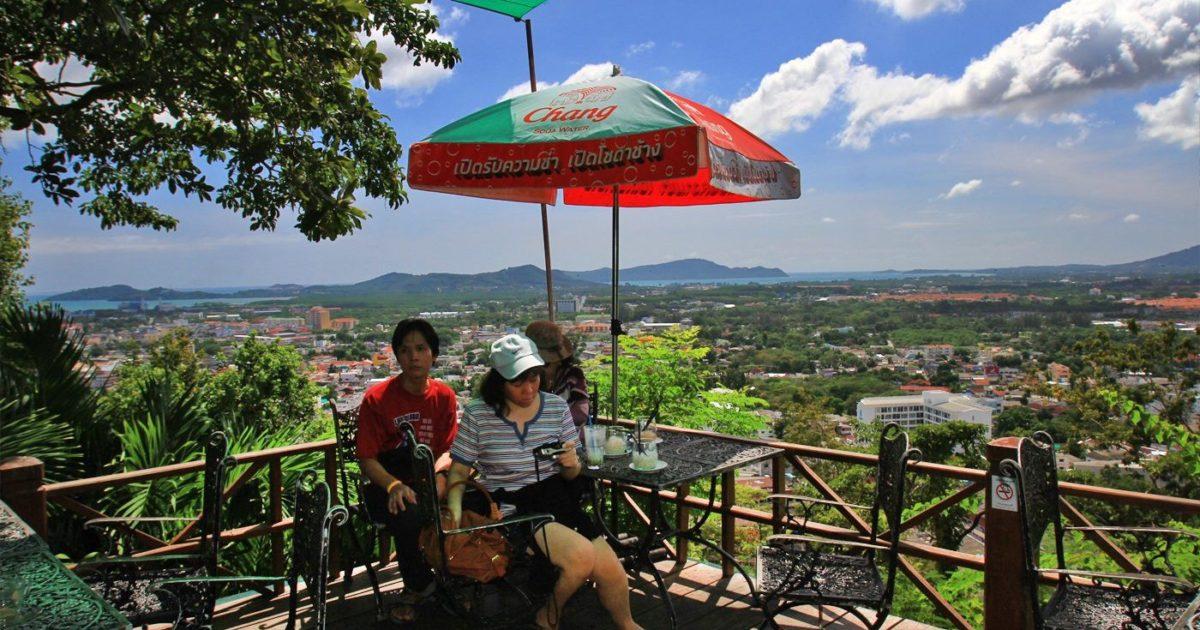 Khao Rang Hill