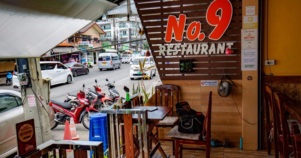 No9 Restaurant Patong Beach Phuket