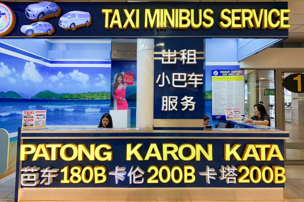 Phuket Airport Minibus Transfer to Hotels