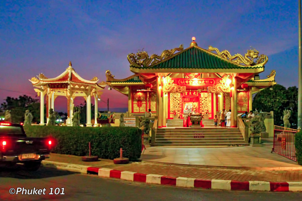 Sapan Hin Shrine