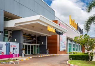 Index Living Mall Phuket
