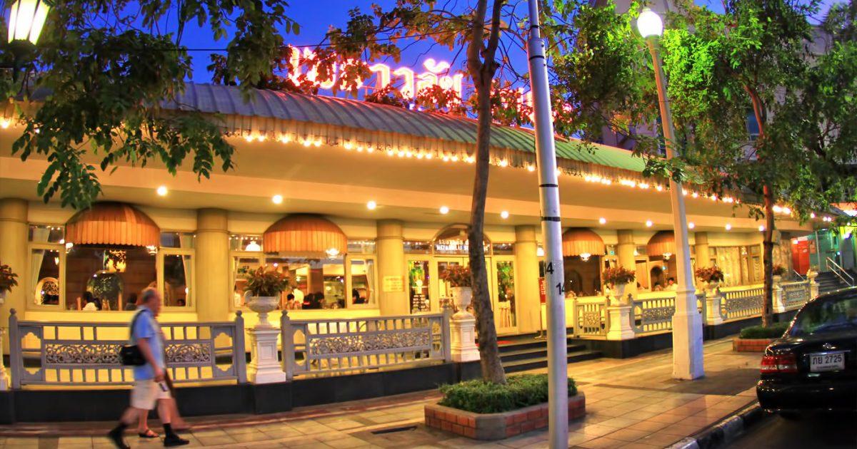 Methavalai Sorndaeng restaurant in Bangkok