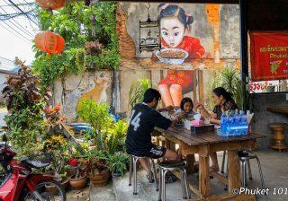 Krua Jongjit Restaurant in Phuket, Kathu