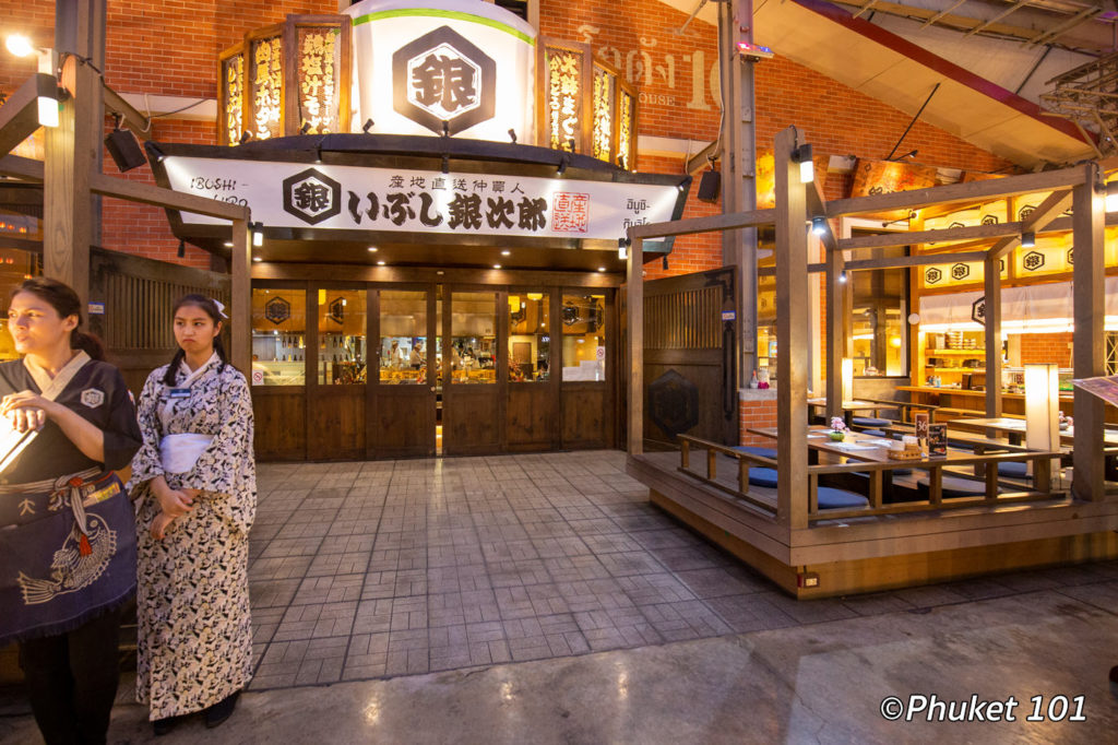 Japanese Restaurant at Asiatique the Riverfront