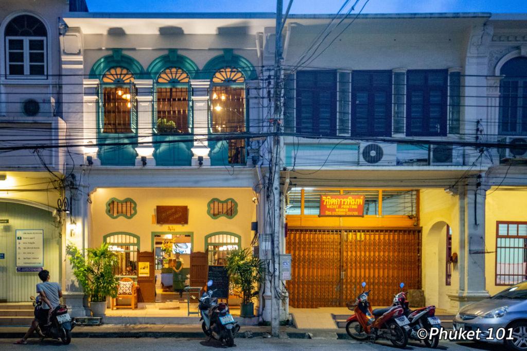 Mirror Mirror Restaurant in Phuket Town