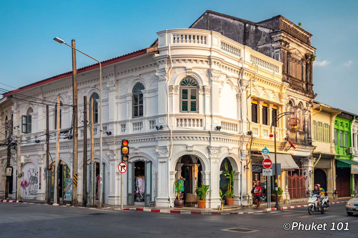 Dibuk Road in Old Phuket Town
