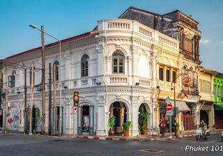 Dibuk Road in Old Phuket Town