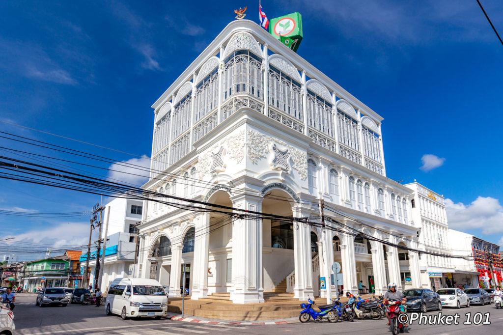 Old Kasikorn Bank on Phang Nga Road in Phuket Town