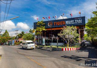 Soi Ta Iad, Phuket Health Street