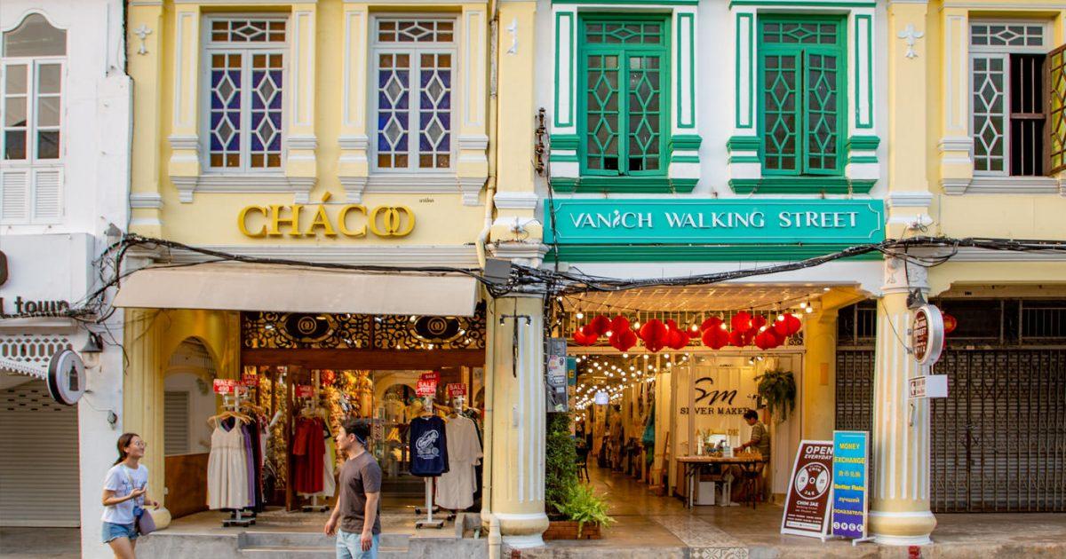 ChimJae Walking Street
