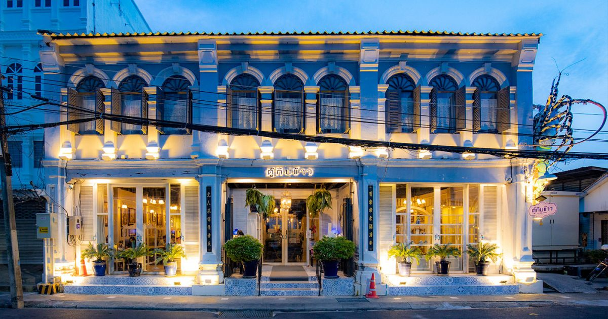 Tu Kab Khao Restaurant Phuket