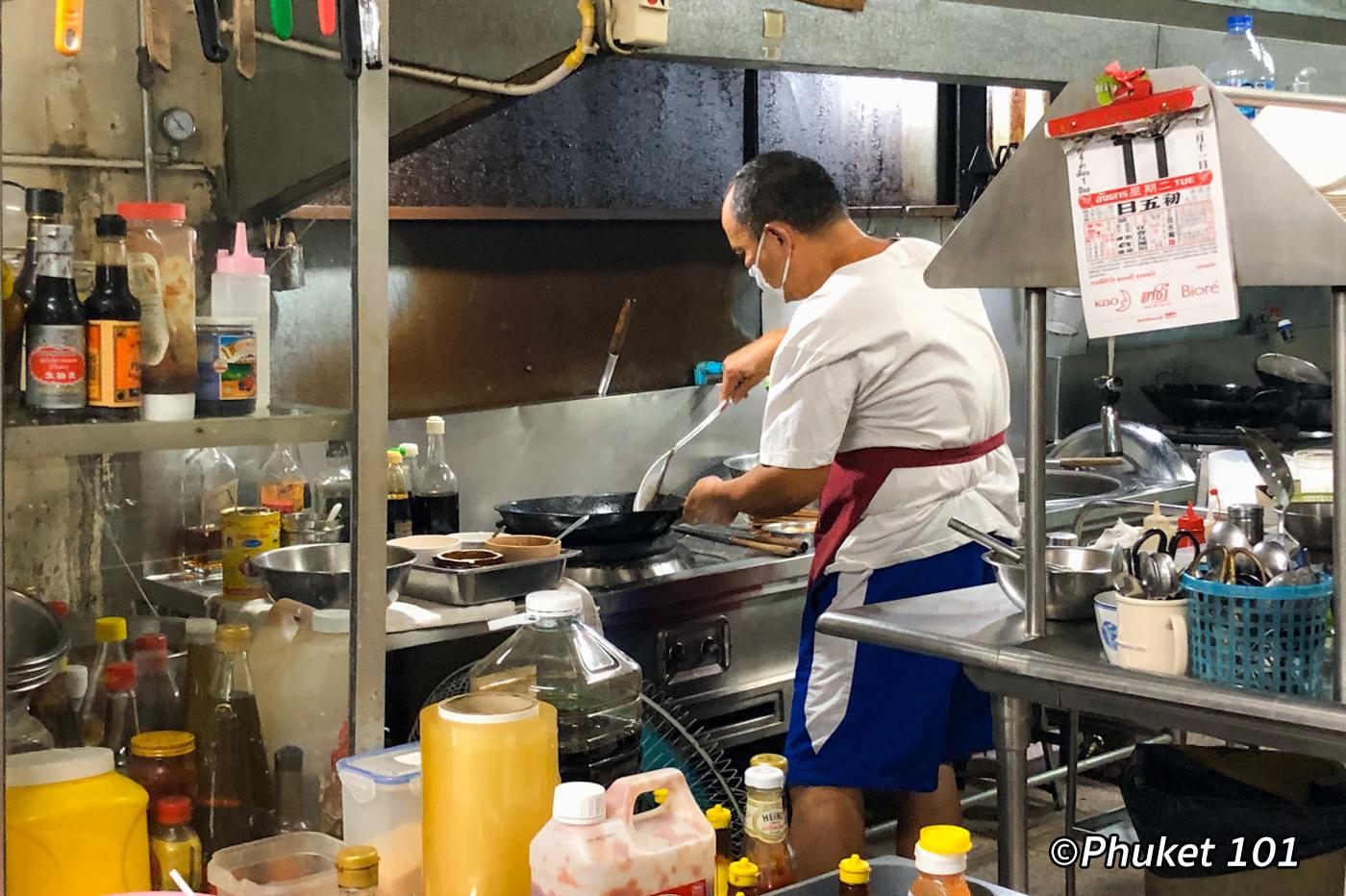 Nai Dam Restaurant Phuket