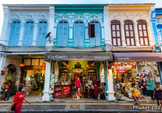 Baan 109 Bar and Restaurant in Phuket Town
