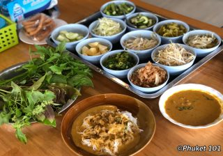 Kanom Jeen Saphan Hin in Phuket Town