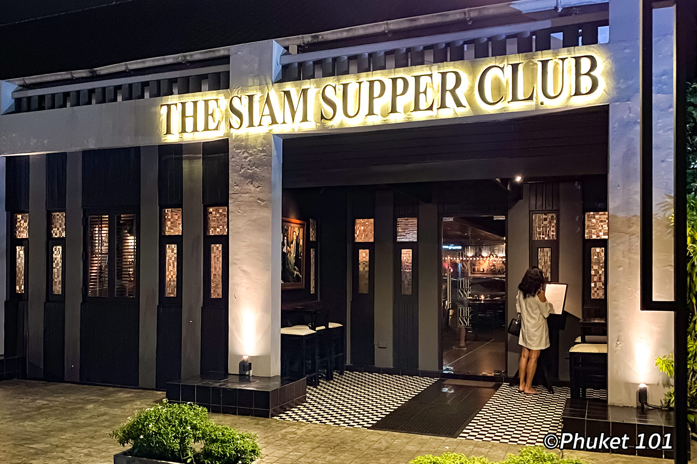 Siam Supper Club Phuket