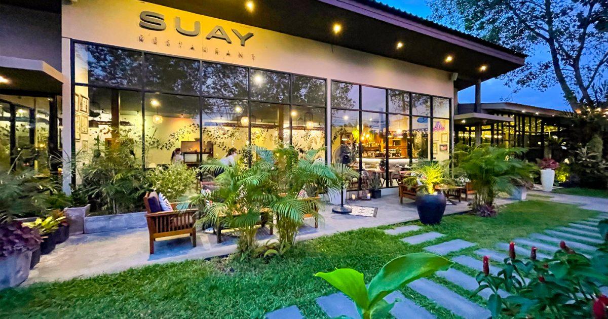 Suay Restaurant Cherngtalay in Phuket