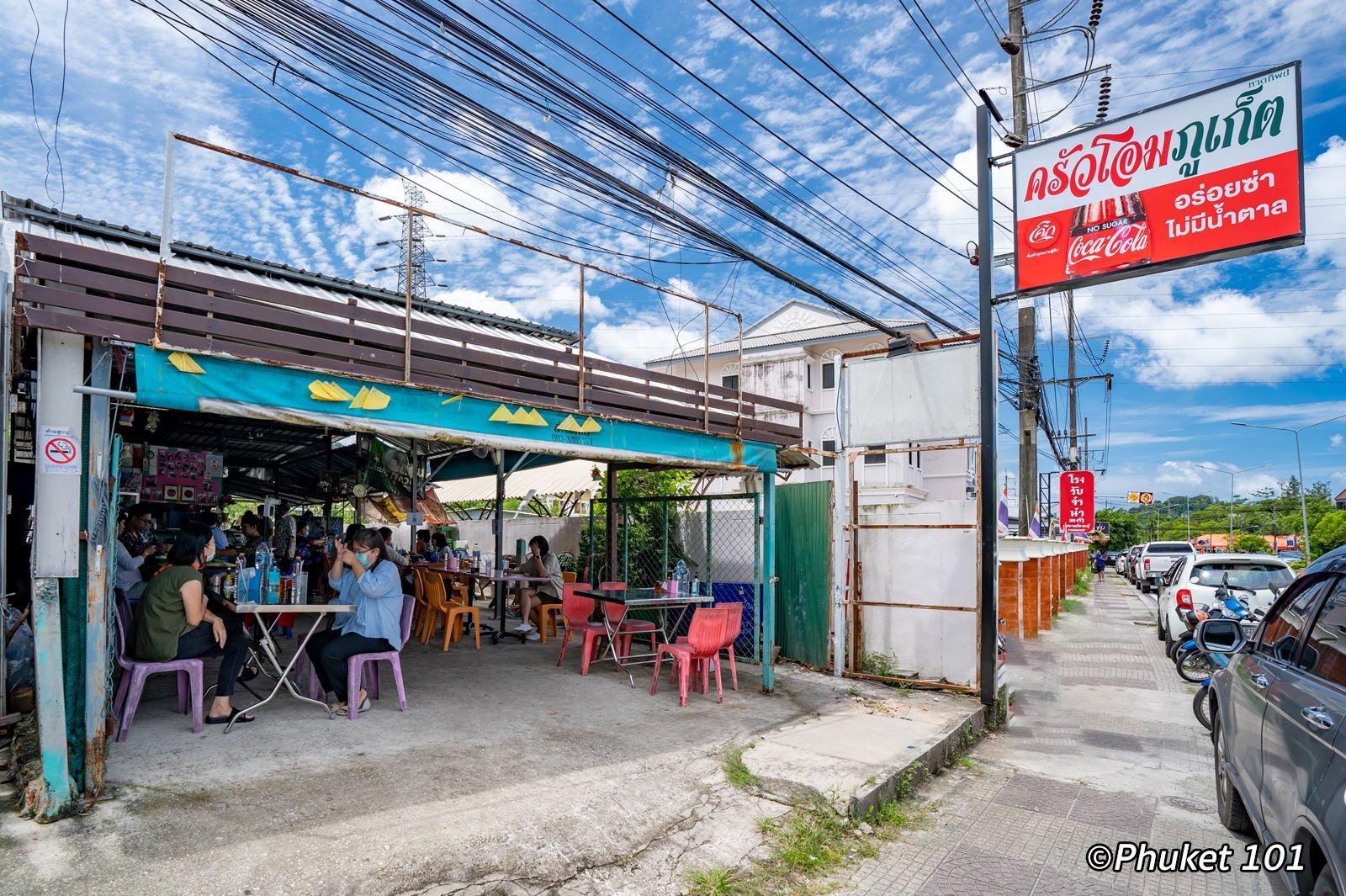 Krua Ohm Restaurant in Kathu, Phuket
