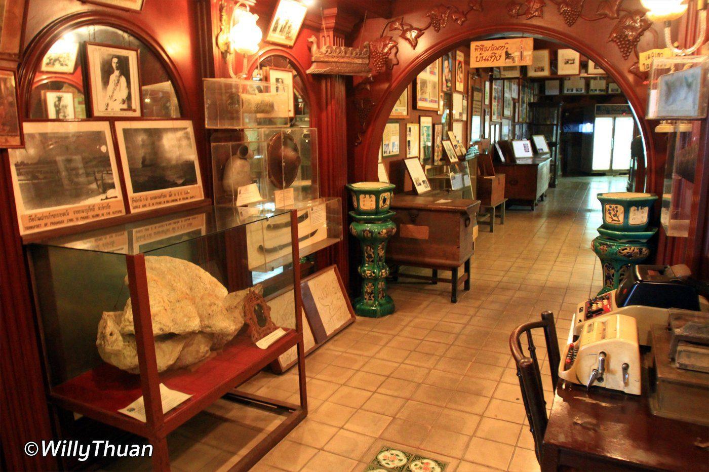 Thavorn Museum