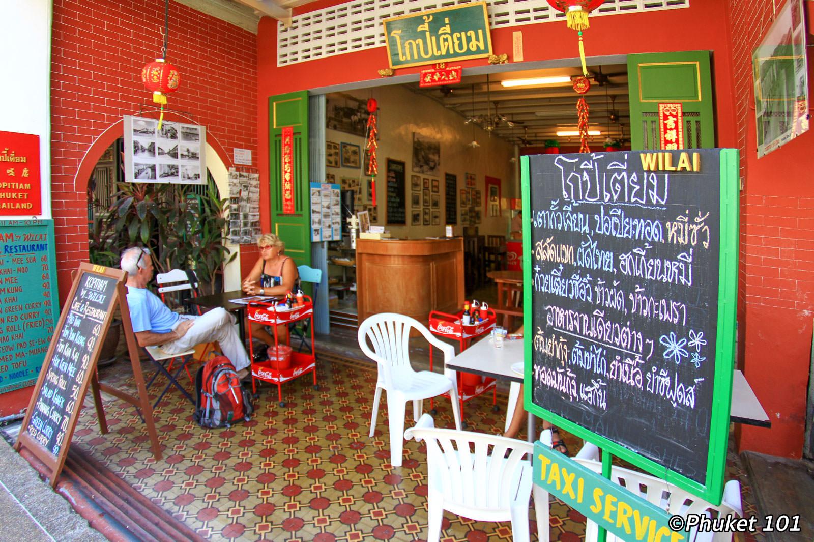 Kopitiam by Wilai Restaurant in Phuket Town