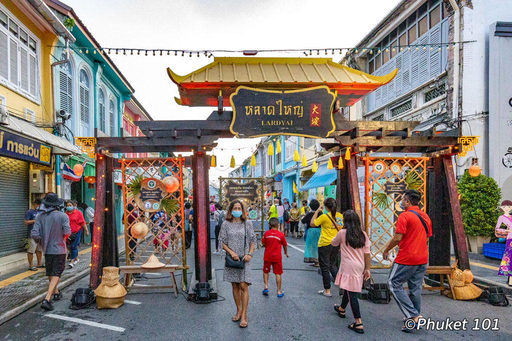 Phuket Lardyard Sunday Market