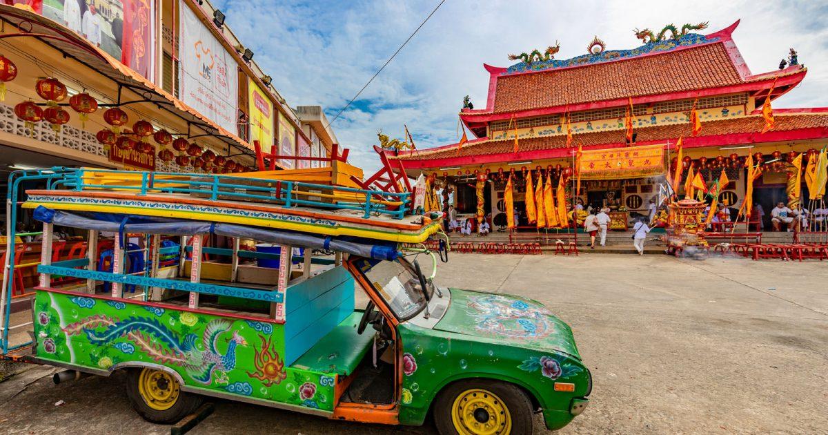 Bang Neow Shrine in Phuket Town