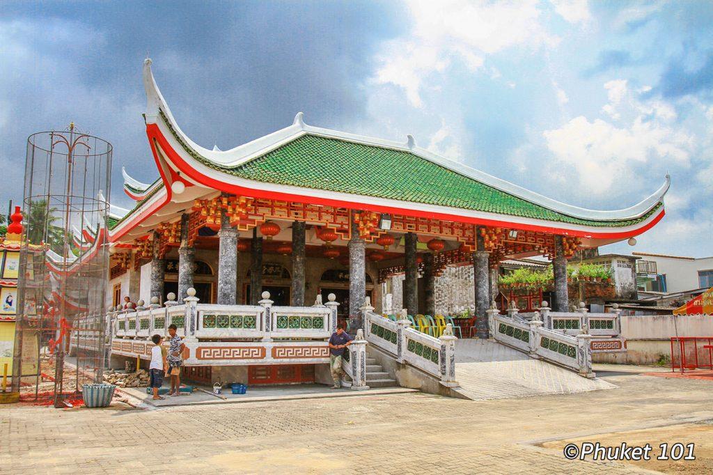 Kathu Chinese Shrine