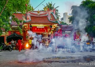 Hok Nguan Kong Shrine