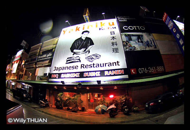 koku-yakiniku-restaurant-phuket