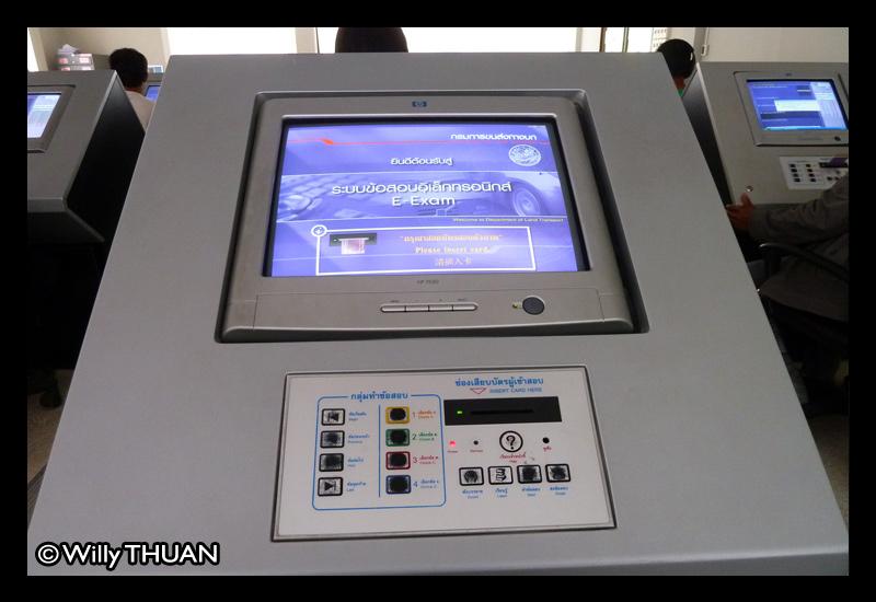 phuket-driving-test