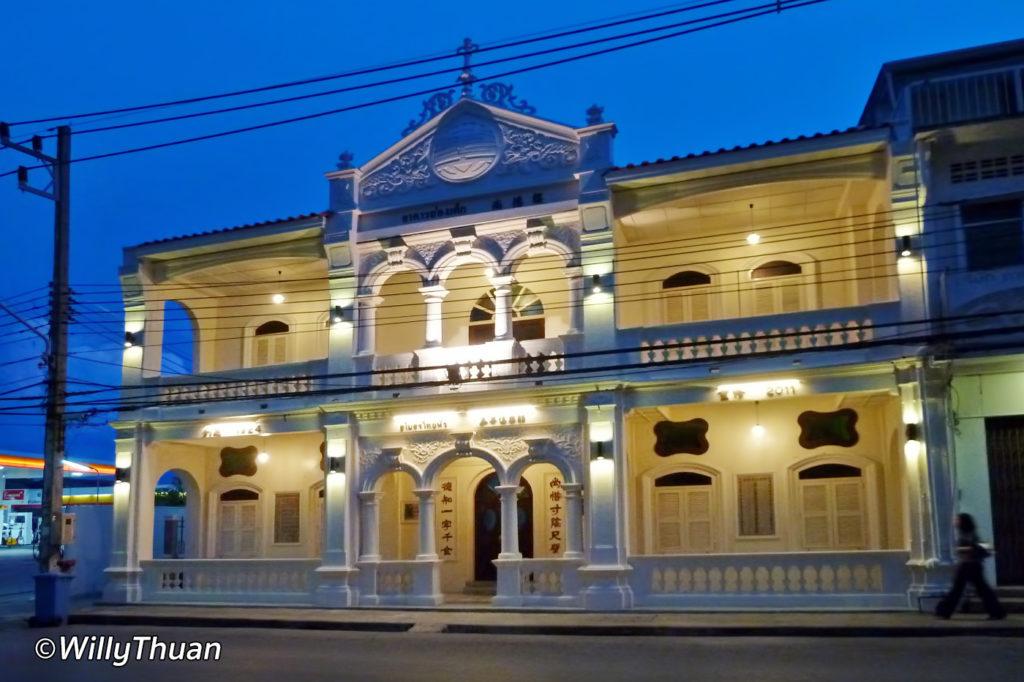 Thai Hua Hokkien club