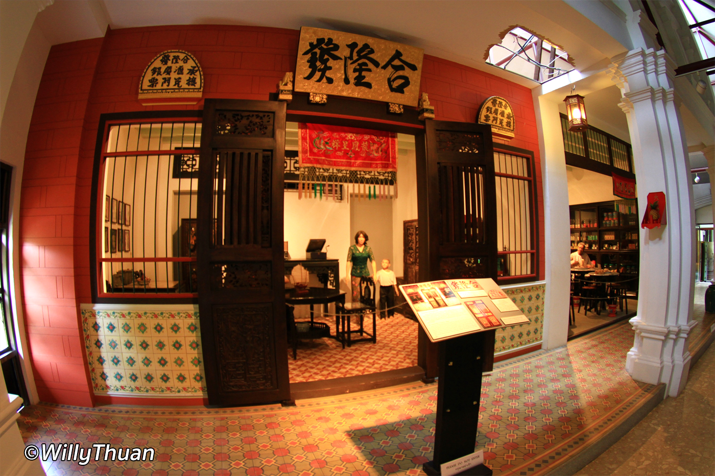 Thalang National Museum in Phuket